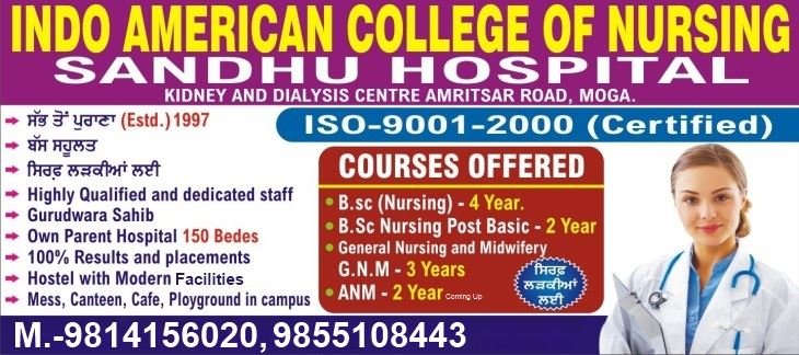 Indo American College of Nursing - Sandhu Hospital