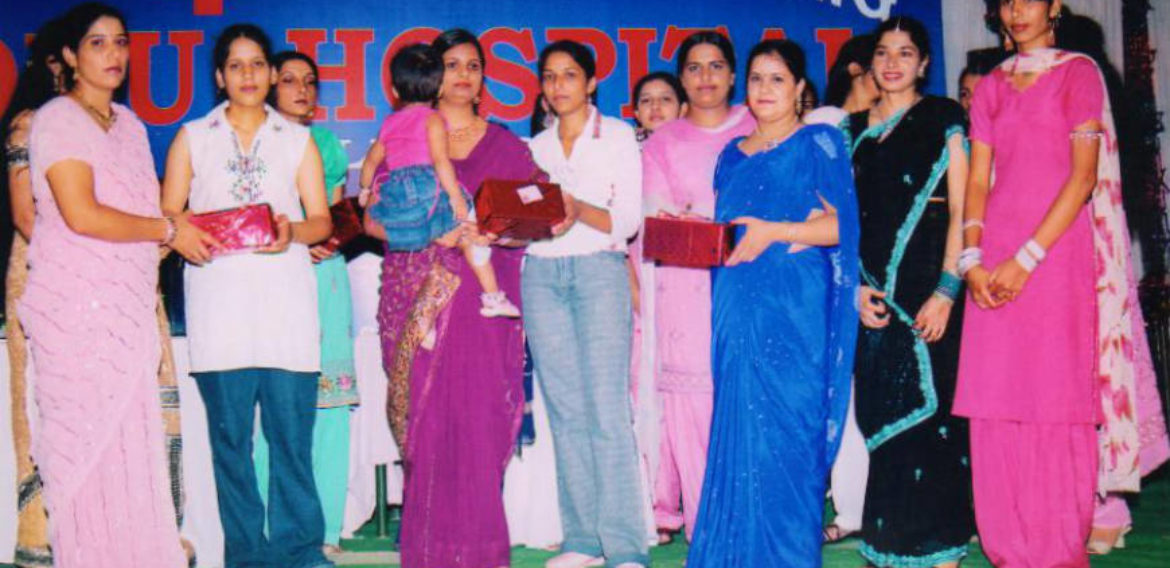 B.Sc Nursing Post Basic College Punjab News