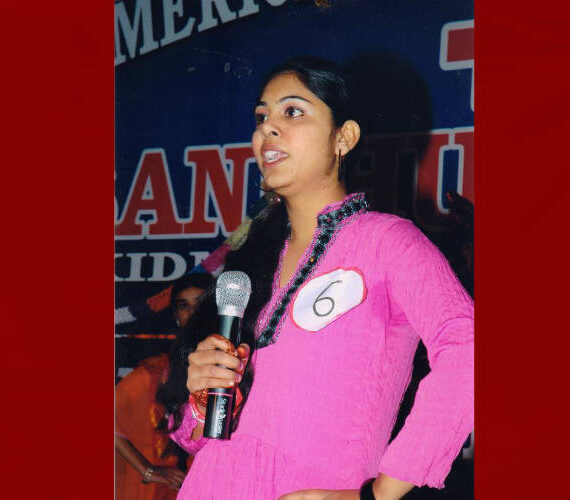 Best ANM Course College in Punjab