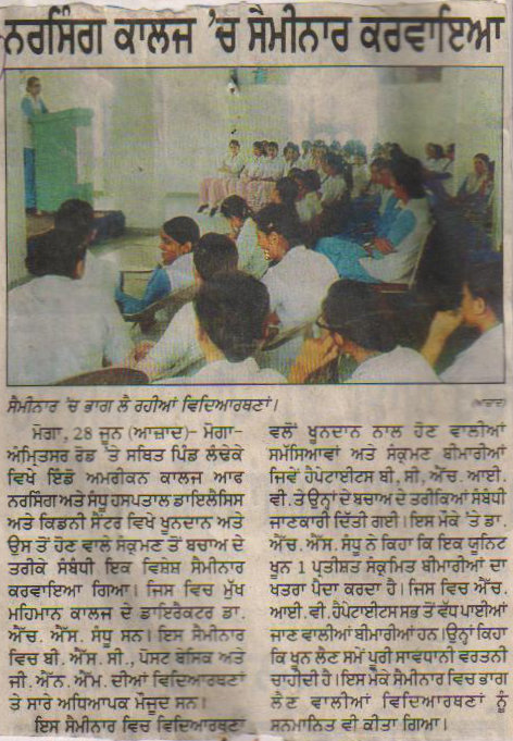 Indo-American College holds seminar news