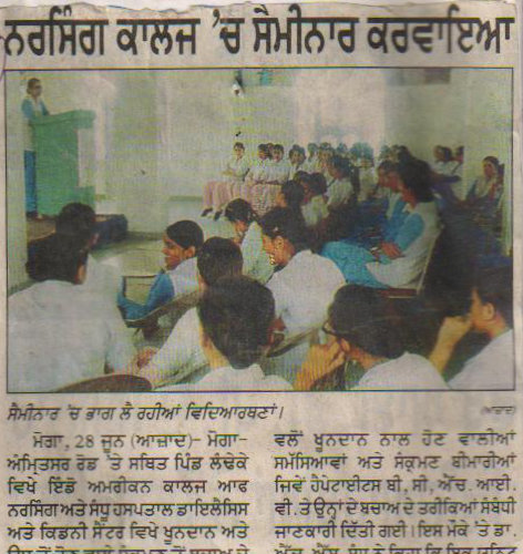 News – Indo American College holds Seminar
