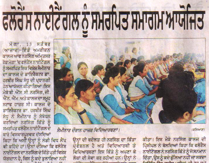 News - Indo American College Organized Event Dedicated to Florence Nightingale