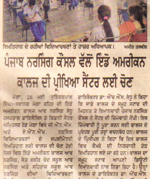 News – Punjab Nursing Council Selected Indo American College for Examination Center