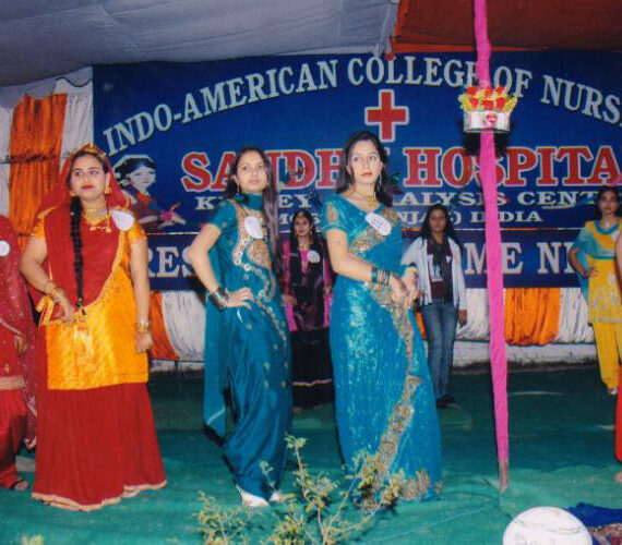 Punjab College of Nursing News