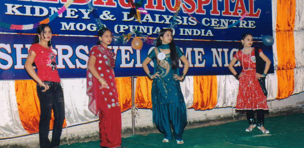 News Best Nursing College Punjab