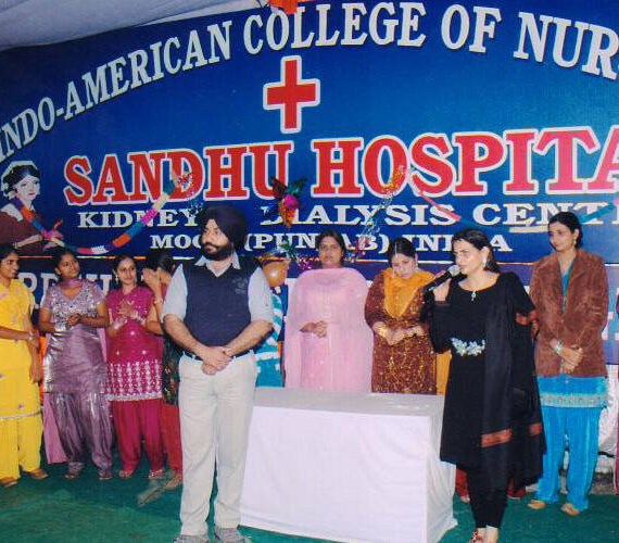 Punjab College Freshers Welcome Event