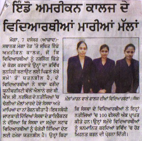 Indo American College of Nursing Moga Punjab Students Achievements